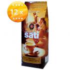 Crema Arabica 1Kg grains_x12